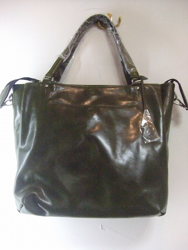 Leather 2way Tote(GREEN)